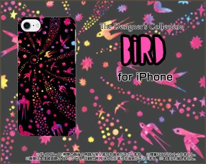 ガラスフィルム付 iPhone 7 スマホ ケース 動物 雑貨 メンズ レディース プレゼント ip7-gftpu-ask-001-038