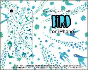 ガラスフィルム付 iPhone 7 スマホ ケース 動物 雑貨 メンズ レディース プレゼント ip7-gftpu-ask-001-039