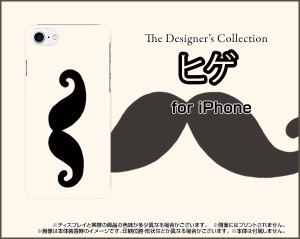 iPhone 8 TPU ソフト ケース  ヒゲ 雑貨 メンズ レディース プレゼント デザインカバー ip8-tpu-ask-001-041
