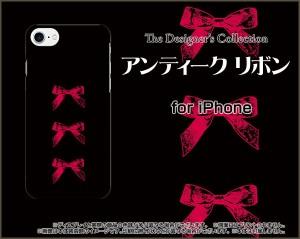 液晶全面保護 3Dガラスフィルム付 カラー:黒 iPhone 8 スマホ ケース アンティーク 雑貨 メンズ レディース ip8-3dtpu-bk-ask-001-044