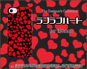 液晶全面保護 3Dガラスフィルム付 カラー:白 iPhone 7 スマホ ケース ハート 雑貨 メンズ レディース ip7-3dtpu-wh-ask-001-049