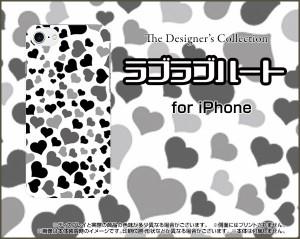 液晶全面保護 3Dガラスフィルム付 カラー:黒 iPhone 7 スマホ ケース ハート 雑貨 メンズ レディース ip7-3dtpu-bk-ask-001-051