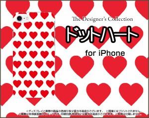 iPhone 7 TPU ソフト ケース  ハート 雑貨 メンズ レディース プレゼント ip7-tpu-ask-001-054