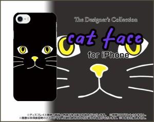 iPhone 7 TPU ソフト ケース  猫 雑貨 メンズ レディース プレゼント デザインカバー ip7-tpu-ask-001-055