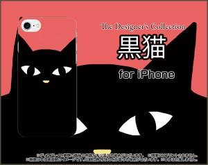 ガラスフィルム付 iPhone 7 スマホ ケース 猫 雑貨 メンズ レディース プレゼント ip7-gf-ask-001-057