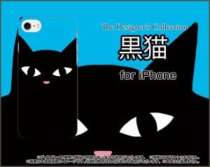 保護フィルム付 iPhone 7 TPU ソフト ケース  猫 雑貨 メンズ レディース プレゼント ip7-ftpu-ask-001-058