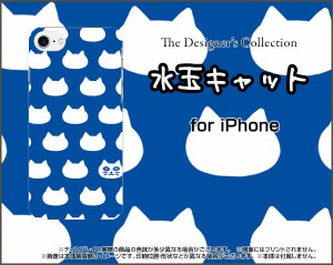 iPhone 8 スマホ ケース docomo au SoftBank 猫 雑貨 メンズ レディース プレゼント ip8-ask-001-065