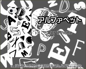 iPhone 7 TPU ソフト ケース  イラスト 雑貨 メンズ レディース プレゼント ip7-tpu-ask-001-066