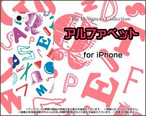 iPhone 7 TPU ソフト ケース  イラスト 雑貨 メンズ レディース プレゼント ip7-tpu-ask-001-067