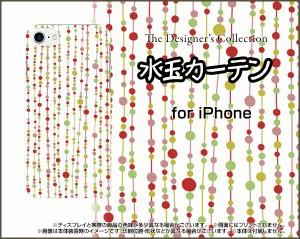 液晶全面保護 3Dガラスフィルム付 カラー:黒 iPhone 7 スマホ ケース 水玉 雑貨 メンズ レディース ip7-3d-bk-ask-001-071
