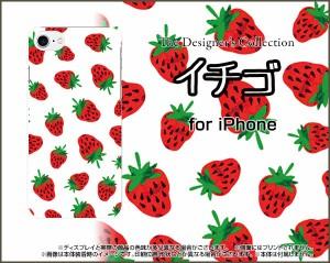 iPhone 8 TPU ソフト ケース  イチゴ 雑貨 メンズ レディース プレゼント ip8-tpu-ask-001-077