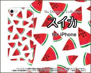 液晶全面保護 3Dガラスフィルム付 カラー:黒 iPhone 7 スマホ ケース スイカ 雑貨 メンズ レディース ip7-3dtpu-bk-ask-001-078