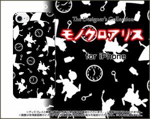 iPhone 8 スマホ ケース docomo au SoftBank アリス 雑貨 メンズ レディース プレゼント ip8-ask-001-091