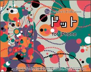 液晶全面保護 3Dガラスフィルム付 カラー:黒 iPhone 7 スマホ ケース ドット 雑貨 メンズ レディース ip7-3d-bk-ask-001-098