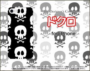 液晶全面保護 3Dガラスフィルム付 カラー:白 iPhone 7 スマホ ケース イラスト 雑貨 メンズ レディース ip7-3d-wh-ask-001-099