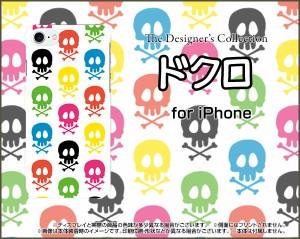 液晶全面保護 3Dガラスフィルム付 カラー:白 iPhone 7 スマホ ケース イラスト 雑貨 メンズ レディース ip7-3d-wh-ask-001-100
