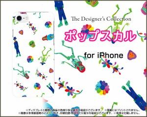 液晶全面保護 3Dガラスフィルム付 カラー:白 iPhone 7 スマホ ケース イラスト 雑貨 メンズ レディース ip7-3d-wh-ask-001-101