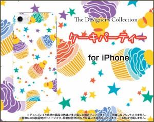 保護フィルム付 iPhone 8 TPU ソフト ケース  スイーツ 雑貨 メンズ レディース ip8-ftpu-ask-001-103