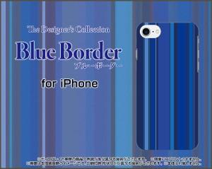 液晶全面保護 3Dガラスフィルム付 カラー:黒 iPhone 7 スマホ カバー ボーダー 雑貨 メンズ レディース ip7-3d-bk-border007