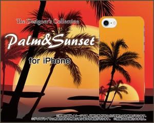 液晶全面保護 3Dガラスフィルム付 カラー:白 iPhone 7 スマホ カバー 夏 雑貨 メンズ レディース ip7-3dtpu-wh-cyi-001-002