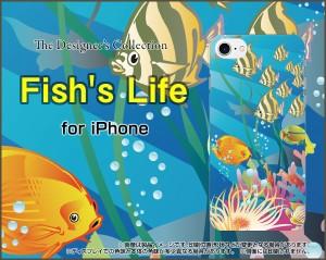 液晶全面保護 3Dガラスフィルム付 カラー:白 iPhone 7 スマホ カバー 海 雑貨 メンズ レディース ip7-3dtpu-wh-cyi-001-003