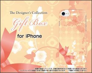 ガラスフィルム付 iPhone 8 スマホ カバー リボン 雑貨 メンズ レディース プレゼント ip8-gf-cyi-001-013