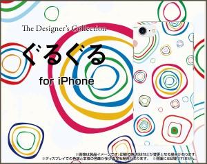 液晶全面保護 3Dガラスフィルム付 カラー:黒 iPhone 8 スマホ カバー イラスト 雑貨 メンズ レディース ip8-3d-bk-cyi-001-014
