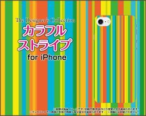iPhone 7 TPU ソフト ケース  ストライプ 雑貨 メンズ レディース ip7-tpu-cyi-001-016