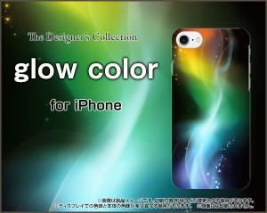 液晶全面保護 3Dガラスフィルム付 カラー:白 iPhone 8 スマホ カバー カラフル 雑貨 メンズ レディース ip8-3dtpu-wh-cyi-001-024