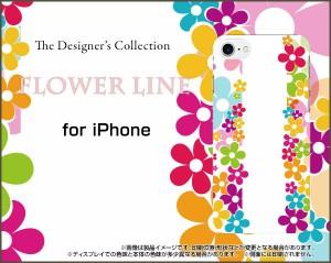 液晶全面保護 3Dガラスフィルム付 カラー:白 iPhone 8 スマホ カバー 花柄 雑貨 メンズ レディース ip8-3dtpu-wh-cyi-001-025