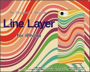 保護フィルム付 iPhone 8 スマホ カバー docomo au SoftBank ボーダー 雑貨 メンズ ip8-f-cyi-001-028