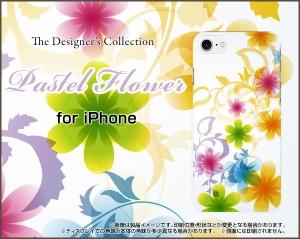 ガラスフィルム付 iPhone 8 スマホ カバー 花柄 雑貨 メンズ レディース プレゼント ip8-gf-cyi-001-031