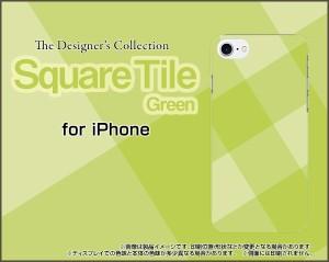 3Dガラスフィルム付 カラー:黒 iPhone SE (第2世代) iPhone 7 スマホ カバー ハード TPUソフトケース チェック ip7-3d-bk-cyi-001-041