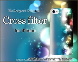 ガラスフィルム付 iPhone 8 スマホ カバー カラフル 人気 定番 売れ筋 通販 ip8-gf-cyi-001-042