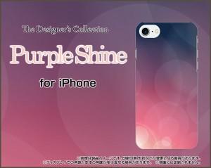 液晶全面保護 3Dガラスフィルム付 カラー:黒 iPhone 8 スマホ カバー カラフル 人気 定番 売れ筋 通販 ip8-3d-bk-cyi-001-050