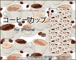 液晶全面保護 3Dガラスフィルム付 カラー:黒 iPhone 8 スマホ カバー イラスト 人気 定番 売れ筋 通販 ip8-3dtpu-bk-cyi-001-068