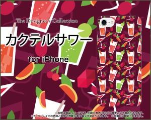 ガラスフィルム付 iPhone 8 スマホ カバー イラスト 人気 定番 売れ筋 通販 ip8-gf-cyi-001-070