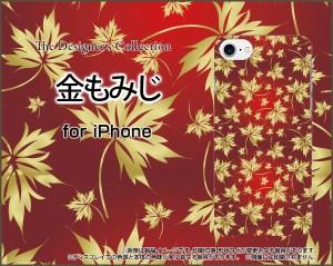 液晶全面保護 3Dガラスフィルム付 カラー:白 iPhone 8 スマホ カバー 秋 人気 定番 売れ筋 通販 ip8-3dtpu-wh-cyi-001-075