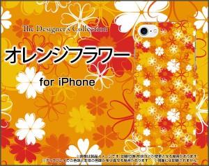 液晶全面保護 3Dガラスフィルム付 カラー:白 iPhone 8 スマホ カバー 花柄 人気 定番 売れ筋 通販 ip8-3dtpu-wh-cyi-001-076