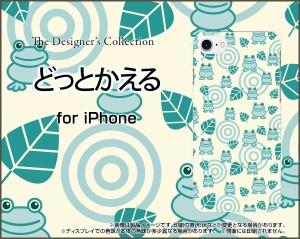 保護フィルム付 iPhone 8 スマホ カバー docomo au SoftBank ドット 人気 定番 売れ筋 通販 ip8-f-cyi-001-079