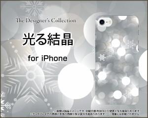 iPhone 8 TPU ソフト ケース  冬 人気 定番 売れ筋 通販 デザインケース ip8-tpu-cyi-001-092