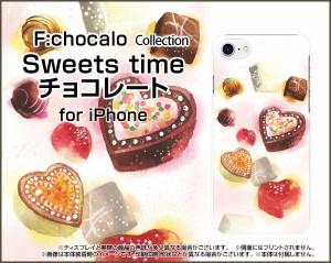 スマートフォン ケース ガラスフィルム付 iPhone 8 イラスト 激安 特価 通販 プレゼント ip8-gftpu-ike-016