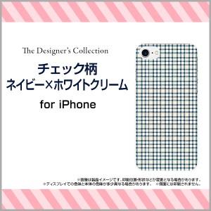 液晶全面保護 3Dガラスフィルム付 カラー:白 iPhone 8 スマートフォン ケース チェック 人気 定番 売れ筋 通販 ip8-3d-wh-mibc-001-012