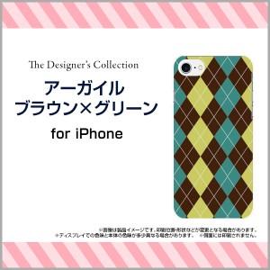 iPhone 8 スマートフォン ケース docomo au SoftBank アーガイル 人気 定番 売れ筋 通販 ip8-mibc-001-013