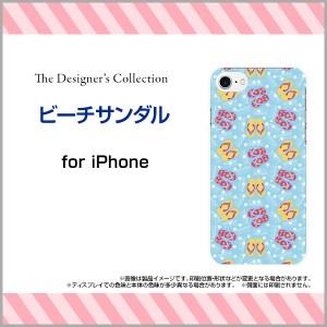 ガラスフィルム付 iPhone 7 スマートフォン ケース 夏 人気 定番 売れ筋 通販 ip7-gftpu-mibc-001-025
