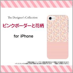 ガラスフィルム付 iPhone 8 スマートフォン ケース 花柄 人気 定番 売れ筋 通販 ip8-gf-mibc-001-041