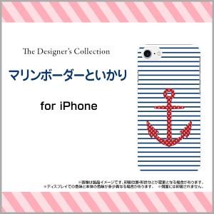液晶全面保護 3Dガラスフィルム付 カラー:黒 iPhone 8 スマートフォン ケース ボーダー 人気 定番 売れ筋 通販 ip8-3d-bk-mibc-001-046