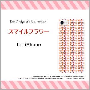 液晶全面保護 3Dガラスフィルム付 カラー:黒 iPhone 7 スマートフォン カバー ドット 人気 定番 売れ筋 通販 ip7-3dtpu-bk-mibc-001-068
