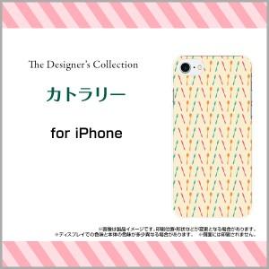 iPhone 8 スマートフォン カバー docomo au SoftBank ドット 人気 定番 売れ筋 通販 ip8-mibc-001-069