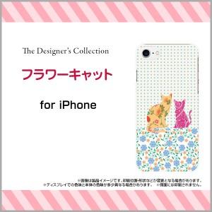 液晶全面保護 3Dガラスフィルム付 カラー:白 iPhone 7 スマートフォン カバー 動物 人気 定番 売れ筋 通販 ip7-3d-wh-mibc-001-070